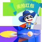 内江网络公司